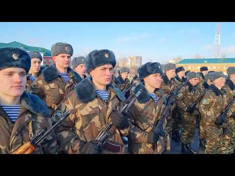 На  плацу 103-й Витебской  гвардейской воздушно-десантной бригады  бойцы приняли военную присягу