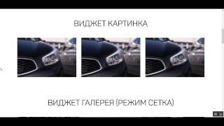 видео Увеличение картинок при наведении курсора в статье блога без плагинов