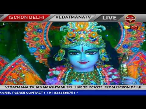 Video - https://youtu.be/8QkTtZloq2A Har Krishna darshan live from Isckon Delhi on Vedatmana tv