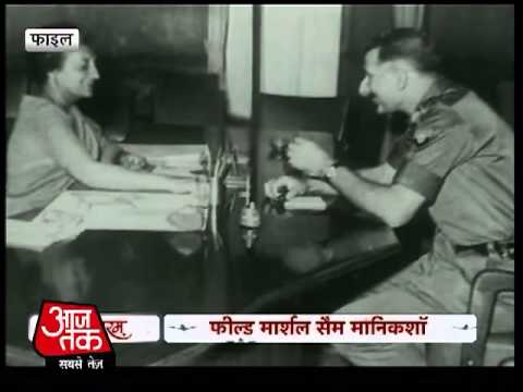 Fall of Dhaka  1971 India Pakistan war and surrender of