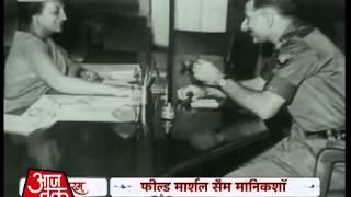 Vande Matram AAJ TAK episode 1 पहली बार देखिए 1971 युद्ध की पूरी कहानी