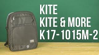 Розпакування Kite Kite&More 22 л для хлопчиків K17-1015M-2