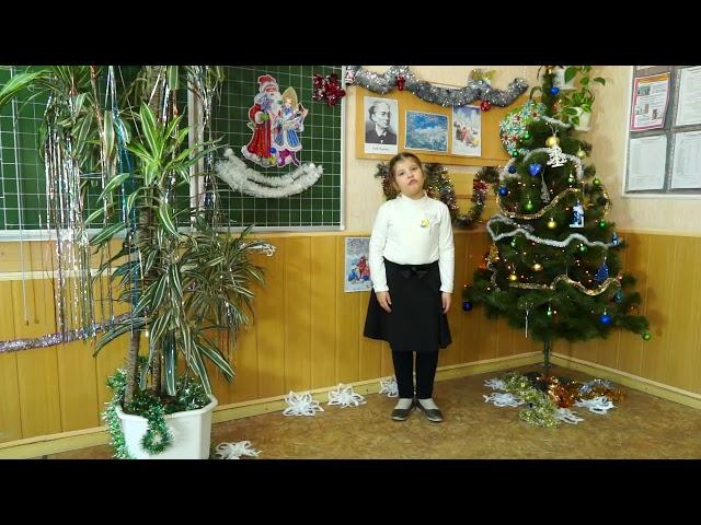 Изображение предпросмотра прочтения – СофияНедогорская читает произведение «Чародейкою Зимою…» Ф.И.Тютчева
