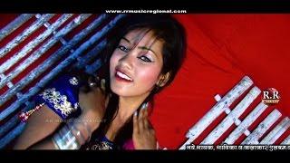HD Lal Padh Sari | लाल पाढ़ साडी | HD NAGPURI SONG 2017 || Pawan, Pankaj, Monika