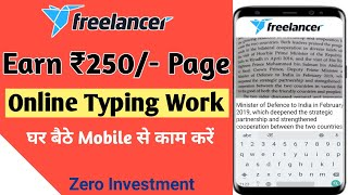 Work from home jobs | Typing jobs from home | Part Time Data entry work | Copy Paste Jobs Online screenshot 5
