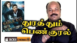 Eagle Eye (2008) Hollywood movie Review in Tamil by Jackiesekar | #jackiecinemas