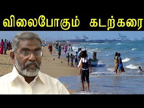 Tamil News - S P Udhayakumar Speech On Tamil Nadu Costal and International Politics  - Red Pix 24x7
