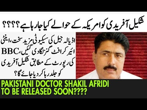 Pakistani Doctor Shakil Afridi to be Released Soon ? ? ? ? ?
