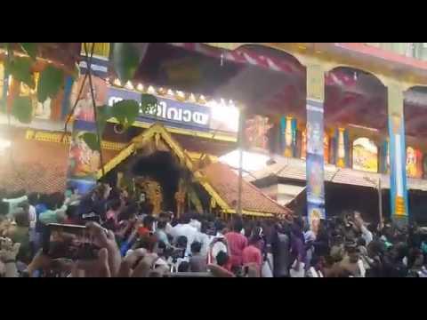 Thrikkadavoor sivaraju mass entry thirunnakkara pakalpooram 2017