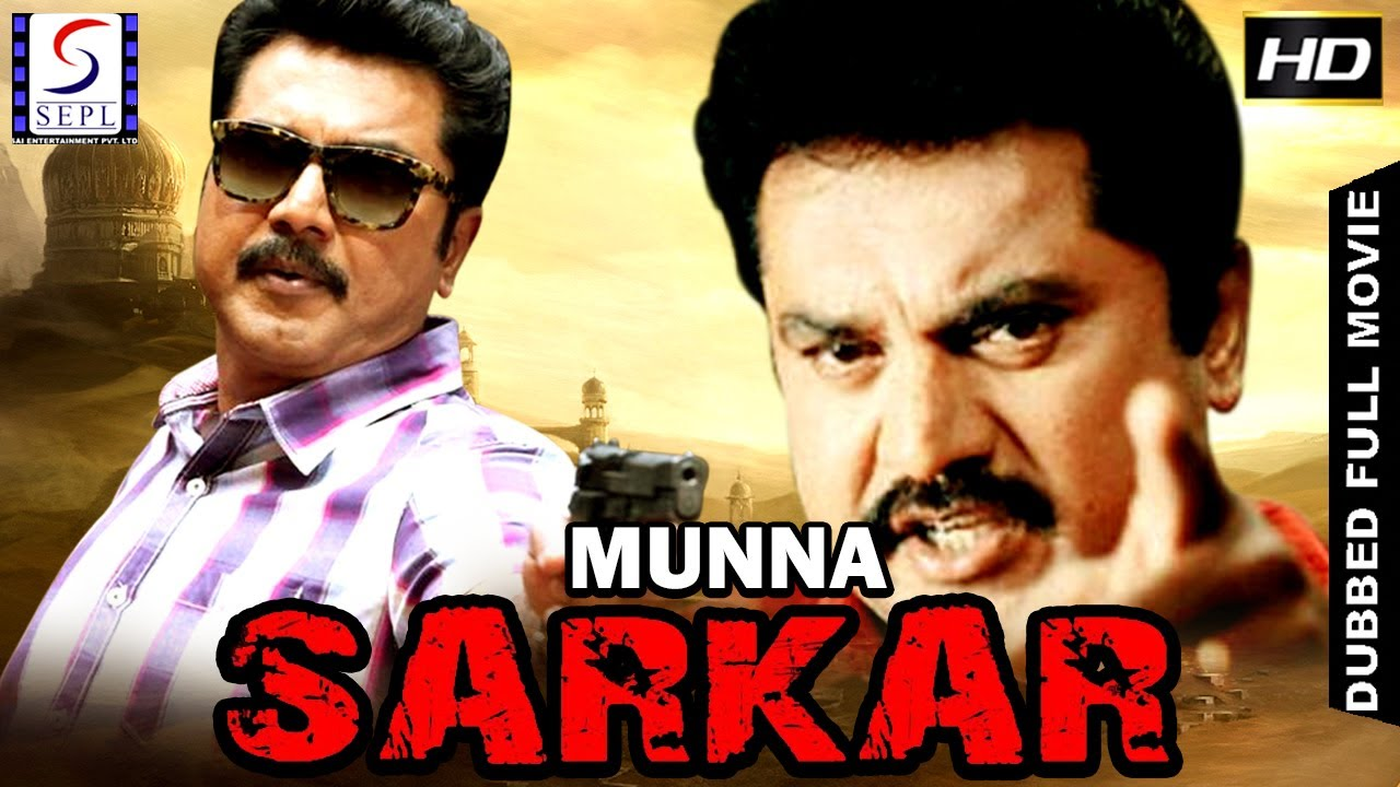 Download Munna Sarkar - Dubbed Hindi Movies 2018 Full Movie HD l Sarath Kumar ,Kiran Rathod