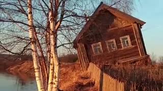 Дом рухнул в реку