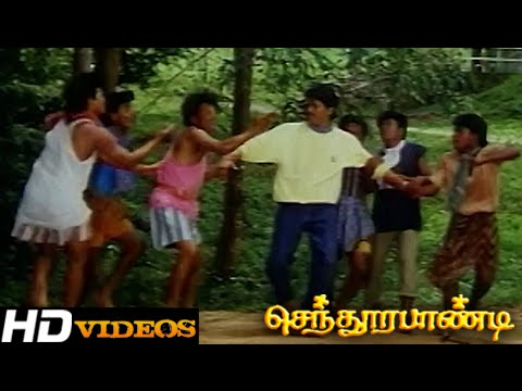 Pillayare Pillayare... Tamil Movie Songs - Senthoorapandi [HD]
