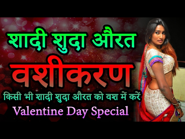 Captivate Married Woman(+91- 9521777152) ???? ?? ???? ???? ??? ?? ?? ??? ???? | Daily Wealth Care