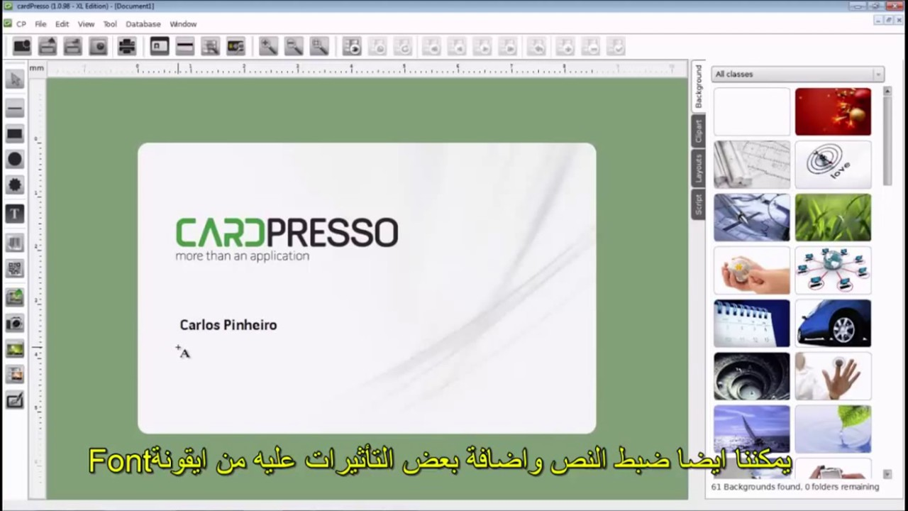 Cardpresso software create business card alkamous group evolis cardpresso software create business card alkamous group evolis iraq magicingreecefo Choice Image