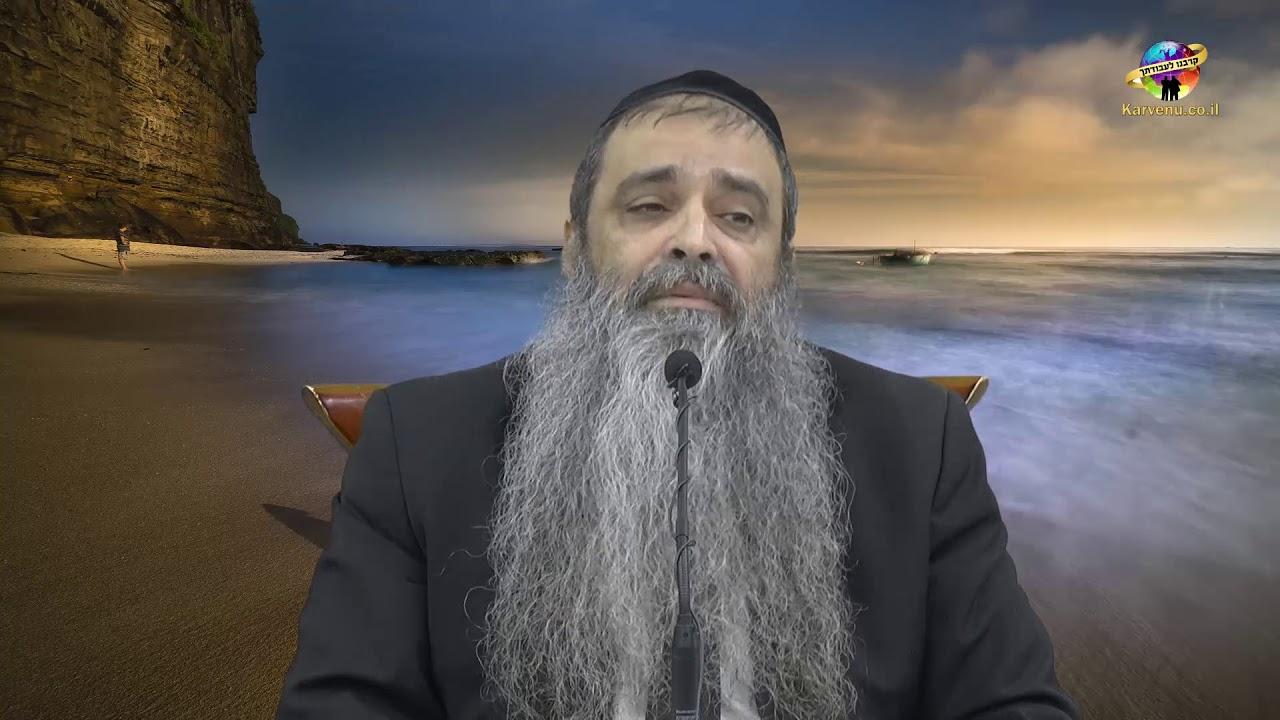 הרב רפאל זר HD | המשיח יגיע פתאום - האם את/ה מוכן/נה?