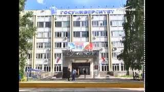 видео Объединенная страховая компания в городе Самара