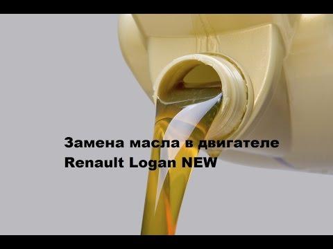 Renault Logan замена масла в двигателе