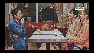 MIFA TV 2018 第4弾 ウカスカジー × 長谷部誠 選手対談