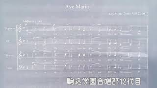 「Ave Maria」(作曲:Lin,Ming-Chieh)