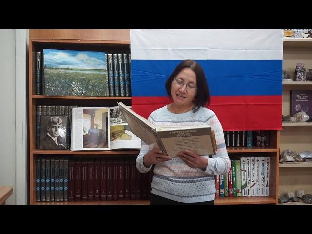 Изображение предпросмотра прочтения – ЕленаЛукина читает произведение «Гой ты, Русь, моя родная!..» С.А.Есенина