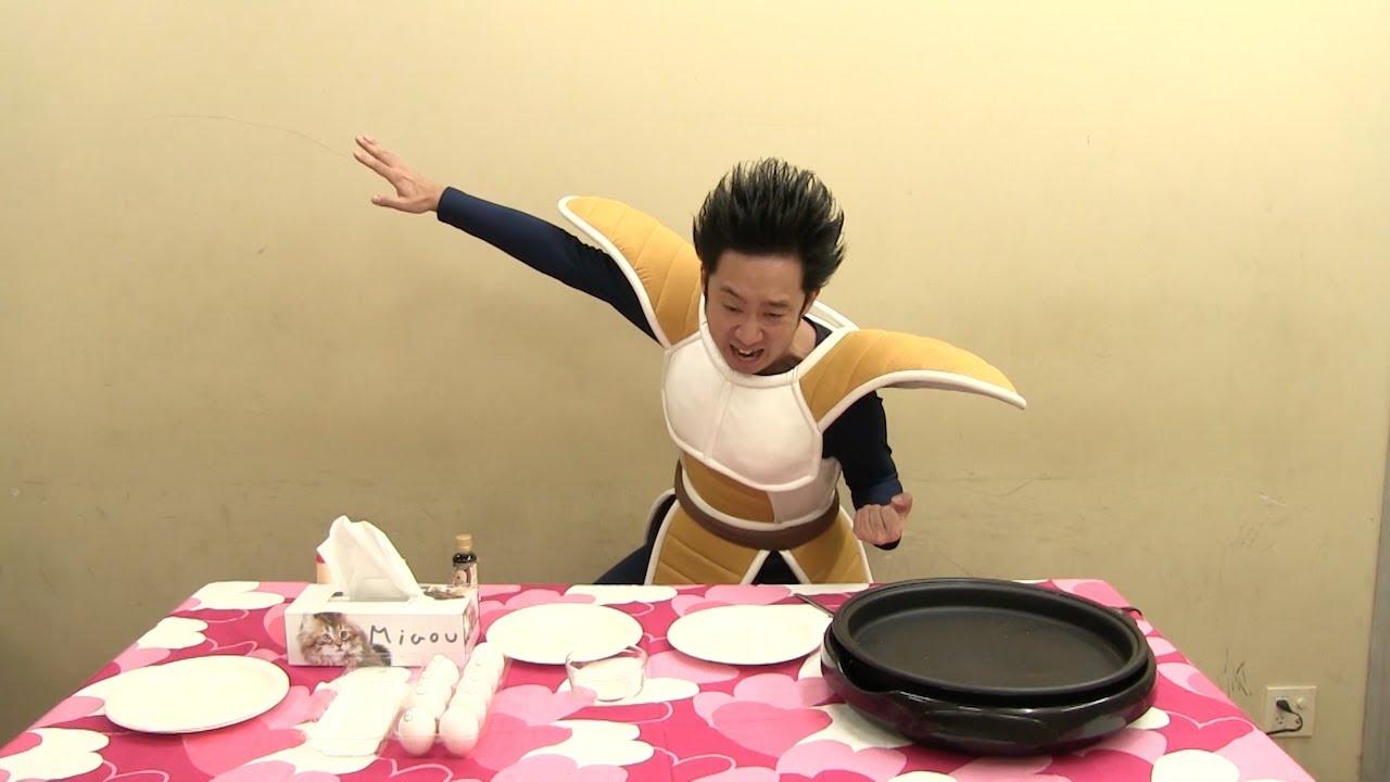 R 藤本 【R藤本】ベジータ様のお料理地獄!! ~ 「目玉焼き」の巻【新曲】 - YouTube