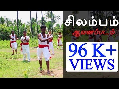 Silambam Tamil Documentary by Sathish kumar | Vetridam | சிலம்பம் ஆவணப்படம்