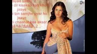 Karaoke Aashqui main har aashiq ho  Dil ka kya kasoor