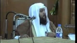 Shaan e Risalat SAW 5/10 Sheikh Meraj Rabbani