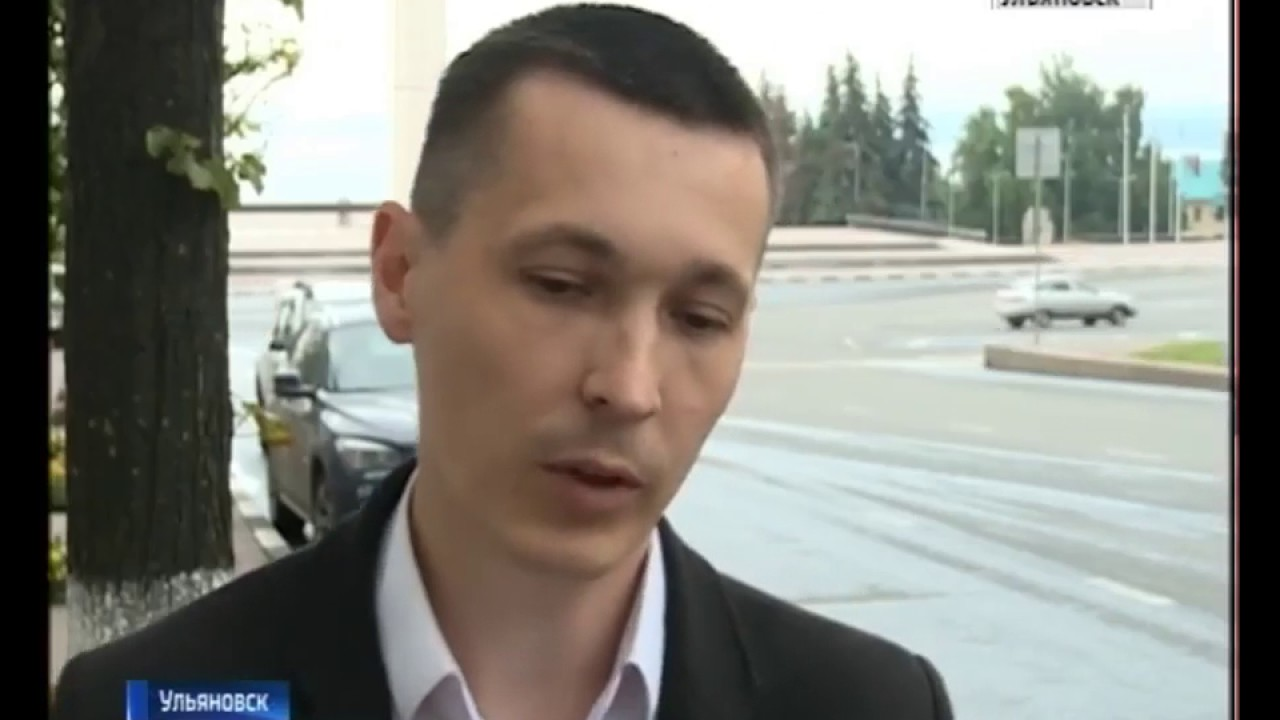 автоюрист ульяновск новый город