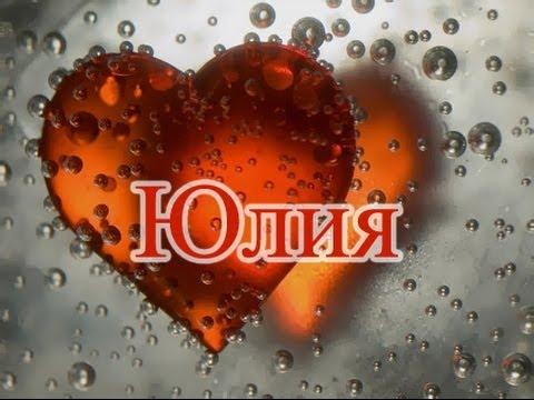 Богдан - значение имени Богдан: тайна и совместимость
