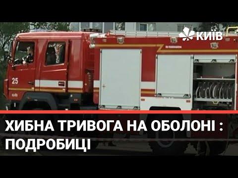 У Києві огородили вулицю через підозрілу рожеву валізу - випуск Київ Newsroom за 21.00