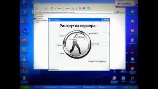Уроки по программе PHP Devel Studio 2.0 beta (Урок 2)