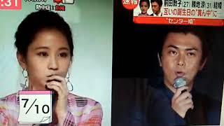 前田敦子と勝地涼が結婚 ドラマ『ど根性ガエル』で初共演 前田「二人で...