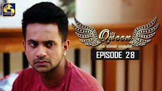 Queen Episode 28 || ''ක්වීන්'' || 12th September 2019 Thumbnail