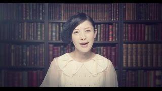 美郷あき/「君に贈るうた」Music Video よくわかる現代魔法 検索動画 36