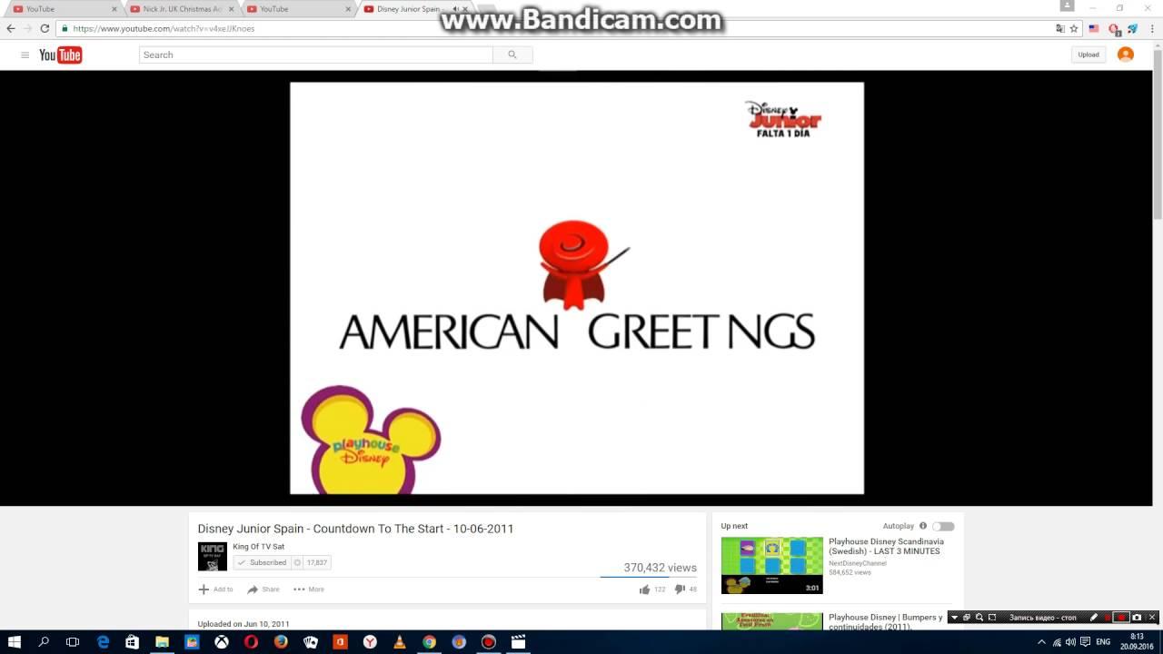 Moonscoop entertainment llc american greetings properties youtube moonscoop entertainment llc american greetings properties m4hsunfo
