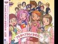 Digimon Adventure 02 Ending 1   Ashita wa Atashi no Kaze ga Fuku