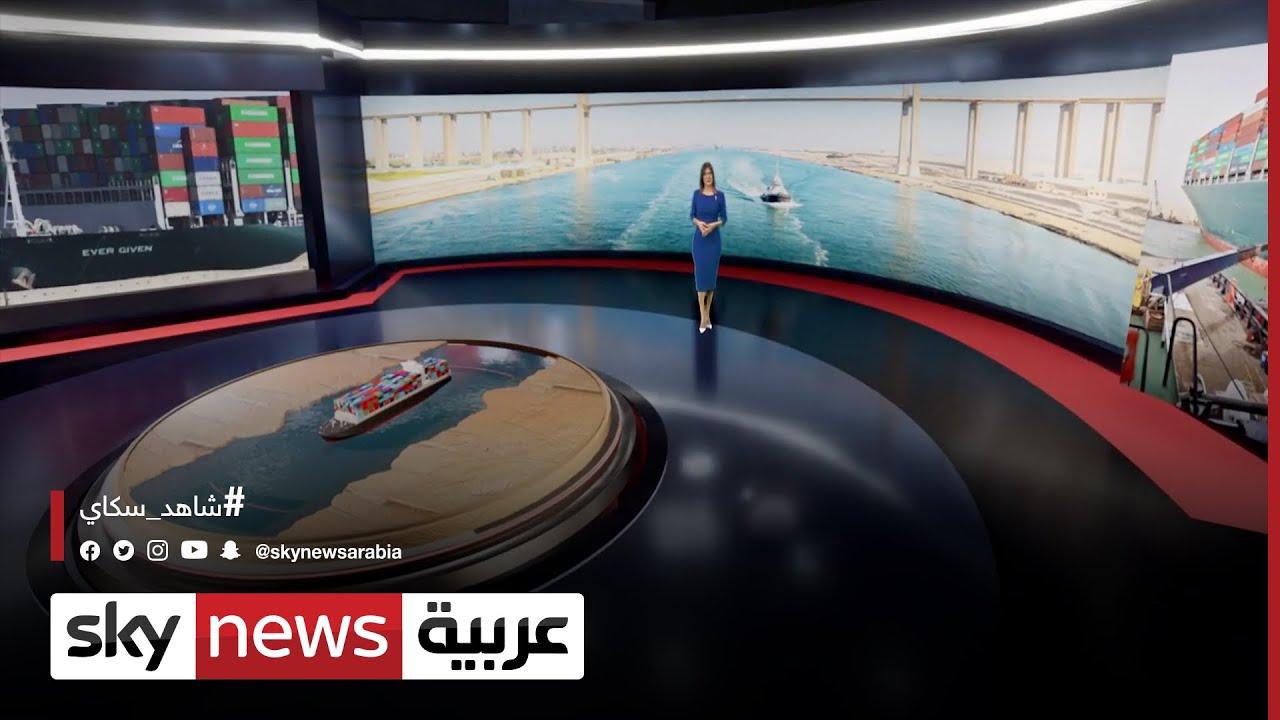 قناة السويس تطلب تعويضات بقيمة 900 مليون دولار  - نشر قبل 3 ساعة