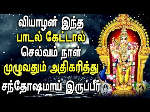 to-heal-all-your-problems-|-best-tamil-murugan-padal-|-best-tamil-devotional-songs