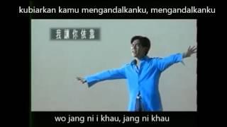 i khau (lirik dan terjemahan) Mp3