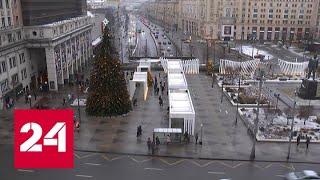 Синоптики предупредили о погодной опасности в Москве - Россия 24