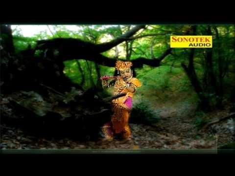 Shyam bansi bajate ho Hindi video