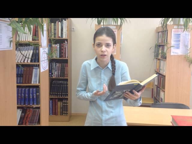 Изображение предпросмотра прочтения – ИринаКазаковцева читает произведение «Идеал» В.Я.Брюсова