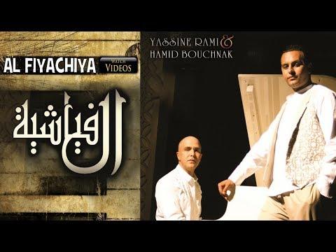 """Hamid Bouchnak feat Yassine Rami """"AL FIYACHIYA"""" Clip Officiel HD"""