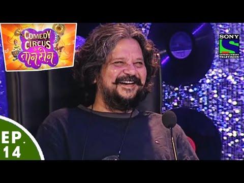 Comedy Circus Ke Taansen - Episode 14 - Television Special