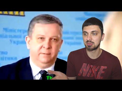 Министр Украины назвал мразями пенсионеров Донбасса!