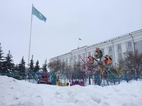 Петропавловск, СКО, Казахстан. В наши дни. (Petropavlovsk , Kazakhstan. Nowadays)
