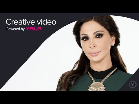 Elissa - Elissa (Audio) / اليسا - اليسا