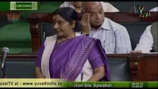 Smt. Sushma Swaraj speech on International Women's Day : 08.03.2013