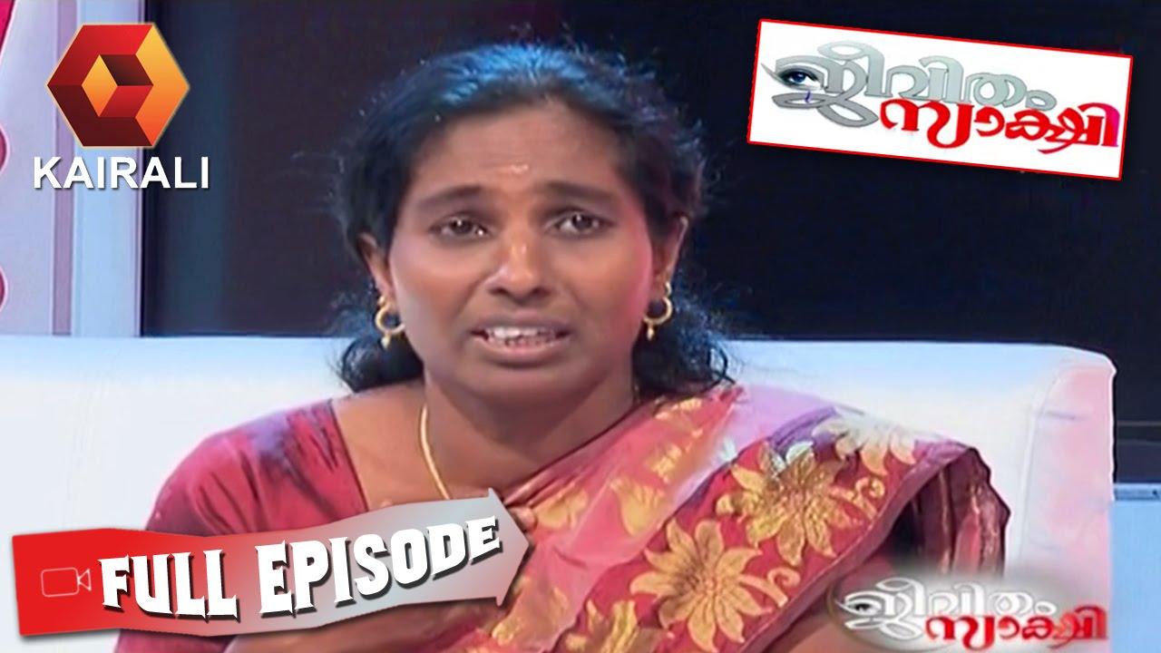 Jeevitham Sakshi 22 05 2015 Full Episode